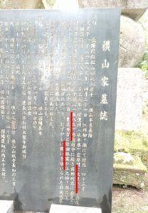 石川県 金沢市 お墓掃除
