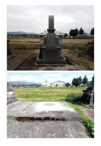 富山県 富山市 お墓じまい作業